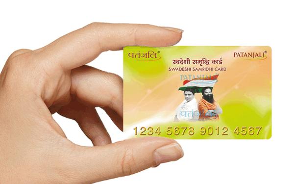 How To Apply Patanjali Swadeshi Samriddhi Card Online